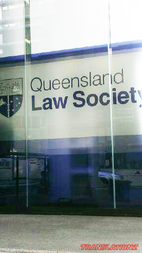 QLD Law Society